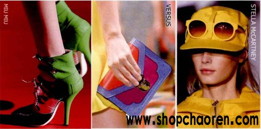 绚烂的时尚单品Colorful Goods